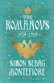 the-romanovs