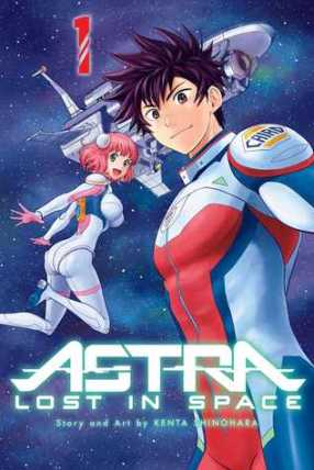 astra lost in space 1