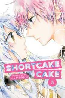 shortcake cake vol 5